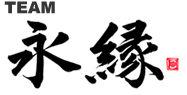 prodced_by_eien_logo2.jpg